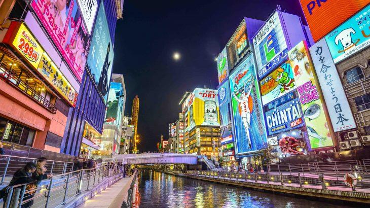 大阪府の日本100名城・続日本100名城